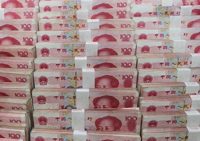 Yuan, la moneda china