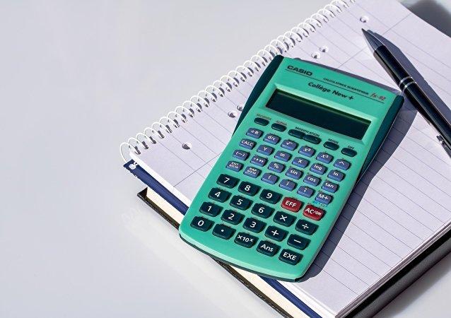 Una calculadora (archivo)