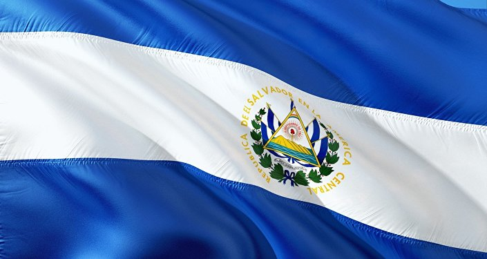 Bandera de El Salvador