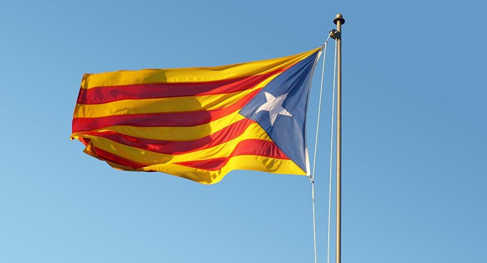 Bandera independentista de Cataluña (archivo)