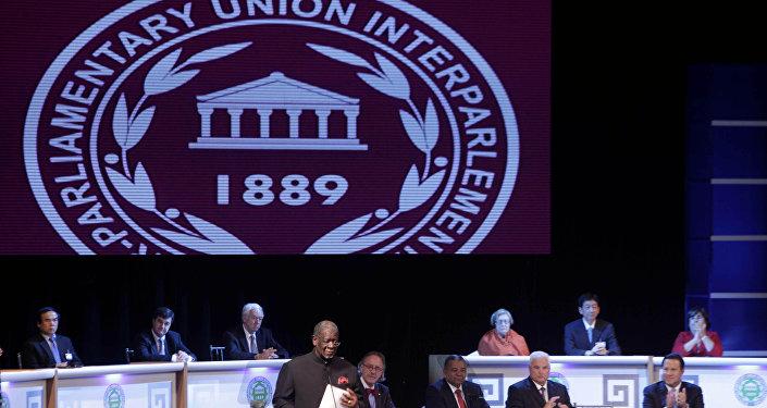 Unión Interparlamentaria (archivo)