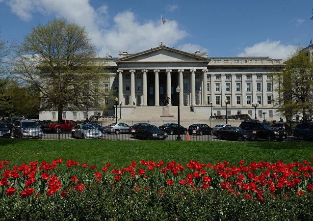 El Departamento del Tesoro de los Estados Unidos (archivo)
