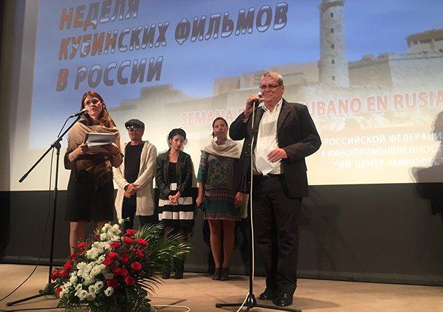 Inauguración de la semana de cine cubano en Rusia