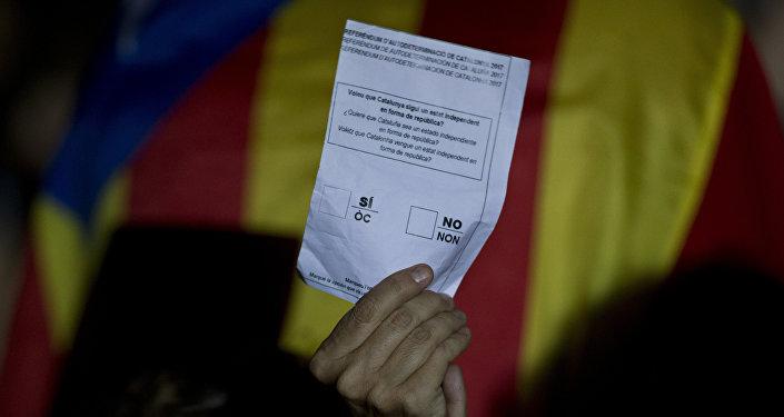 Un boletín no ofical del referéndum de autodeterminación de Cataluña