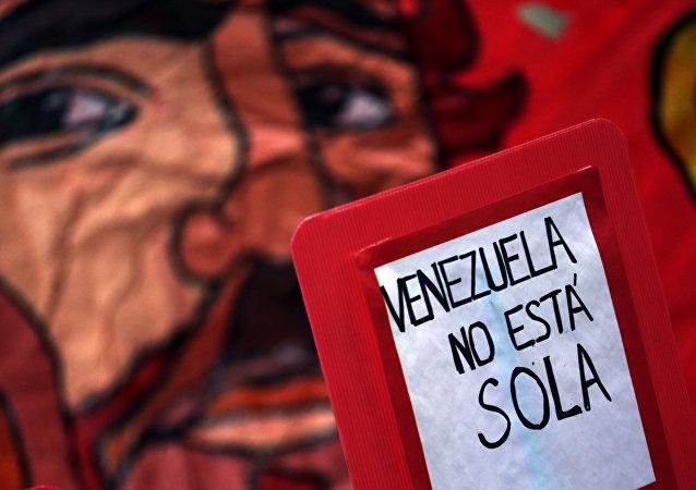 Demonstración a favor del Gobierno venezolano en Buenos Aires, Argentina