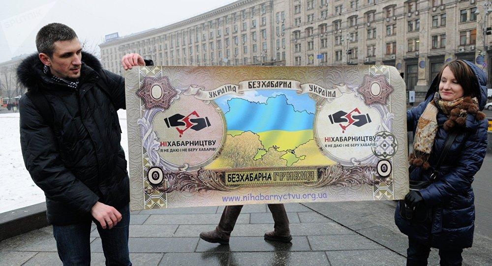 Manifestaciones en Kiev contra la corrupción
