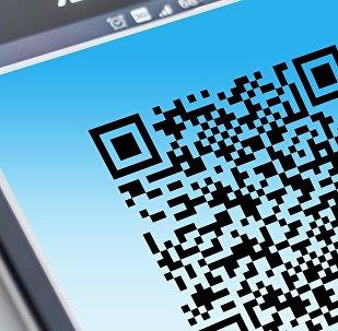Código QR (imagen referencial)