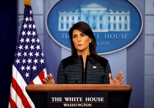 Nikki Haley, embajadora de EEUU ante la ONU (archivo)
