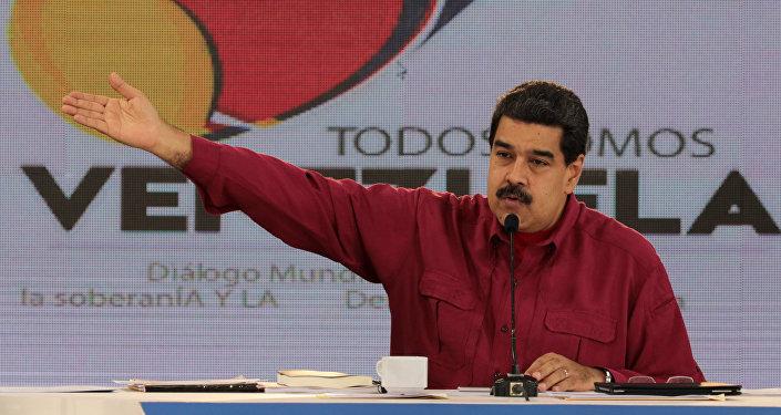 Venezuela está colapsando y su pueblo se muere de hambre: Donald Trump