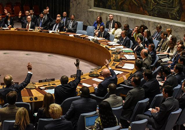 Una sesión de la Asamblea General de la ONU (archivo)