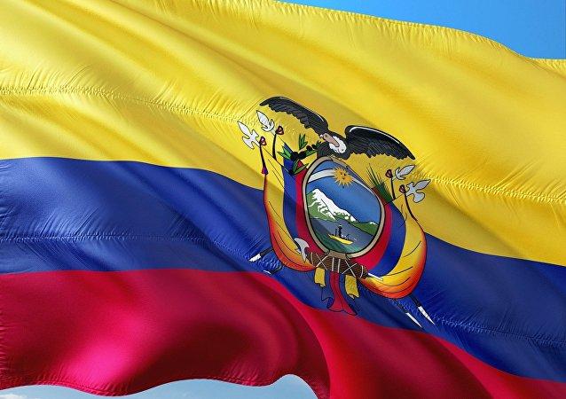 La bandera de Ecuador (archivo)