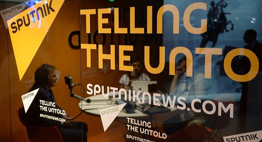 Radio Sputnik (archivo)
