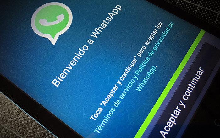 México, EEUU y España entre los que más usan WhatsApp