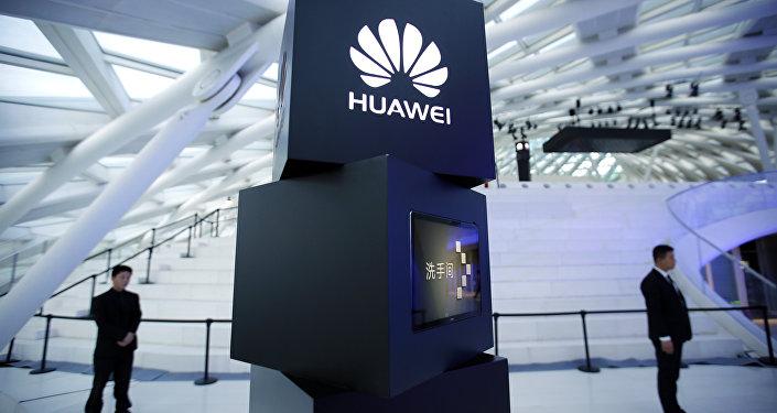El logo de Huawei (imagen referencial)