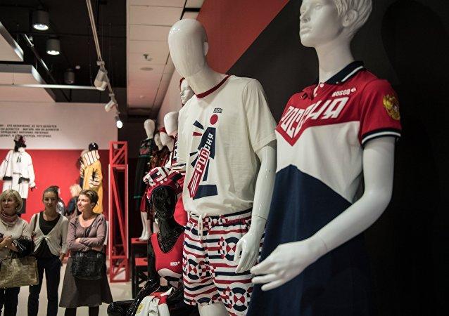 Una tienda de ropas en Rusia