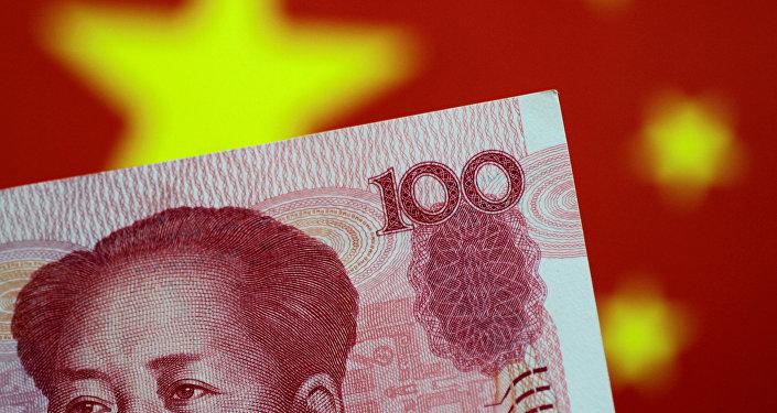 Un yuan (moneda china)
