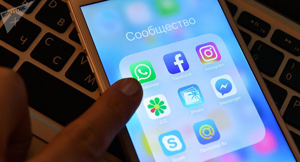 Será delito federal espiarse cuentas de internet entre parejas