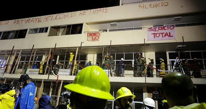 Una escuela derrumbó en México