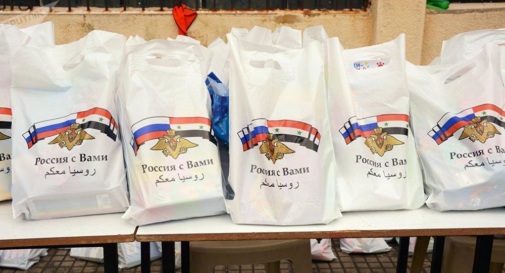 Ayuda humanitaria de Rusia para Siria
