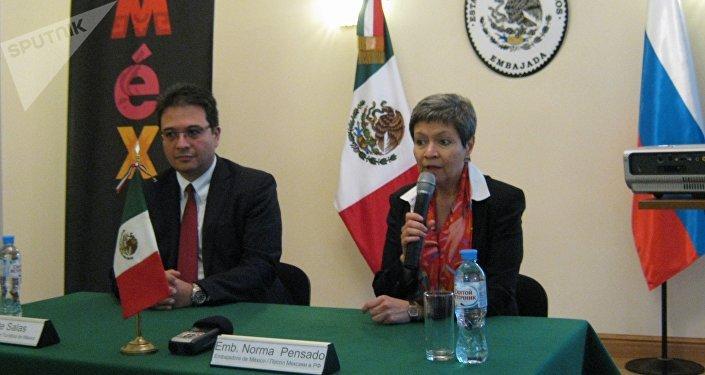 Vicente Salas y Norma Pensado