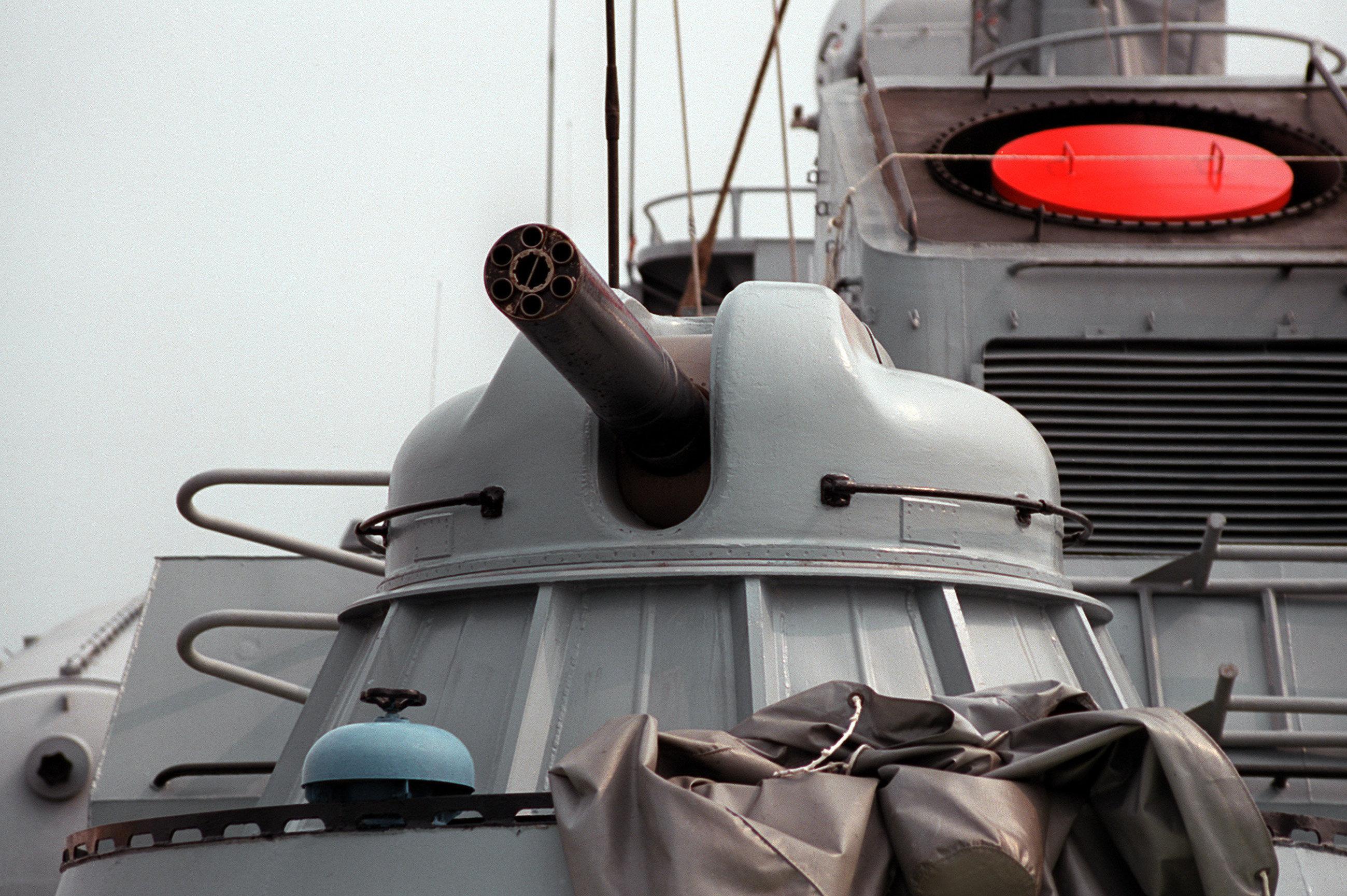 Ametralladora AK-630