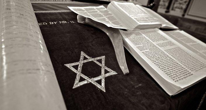 Estrella de David, el símbolo de la religión judía (archivo)