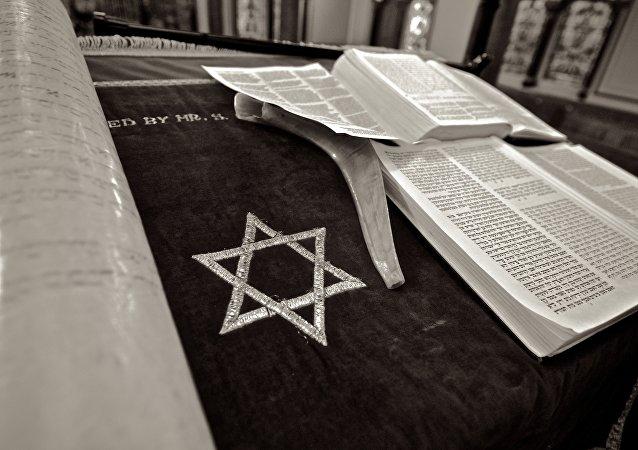 Estrella de David, el símbolo de la religión judía