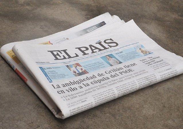 Un periódico de El País