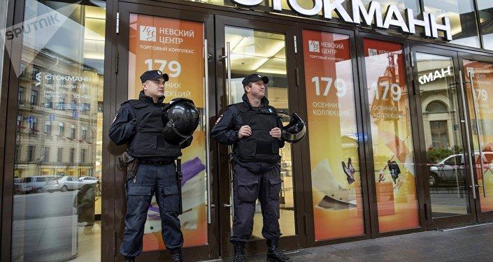 Agentes de la policía rusa