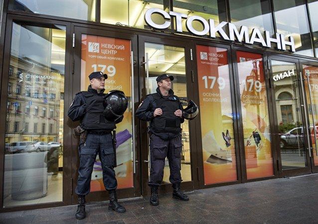 Agentes de la policía rusa (archivo)