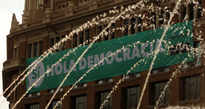 Cartel a favor de la celebración del referéndum catalán