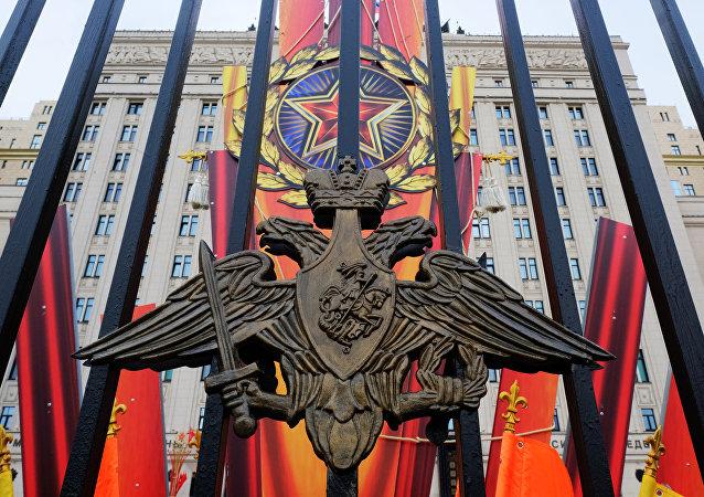 Ministerio de Defensa de Rusia (imagen referencial)