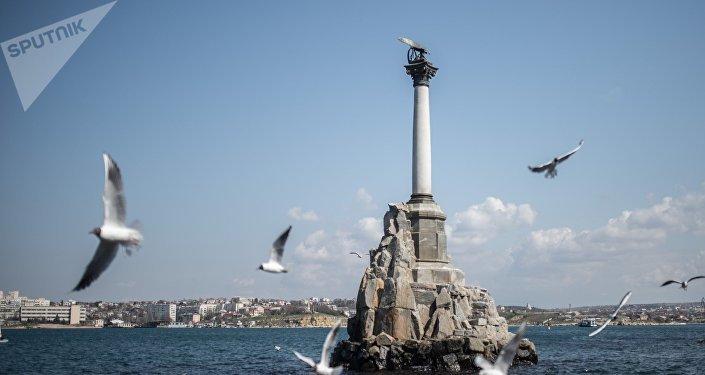 Sebastópol, Crimea