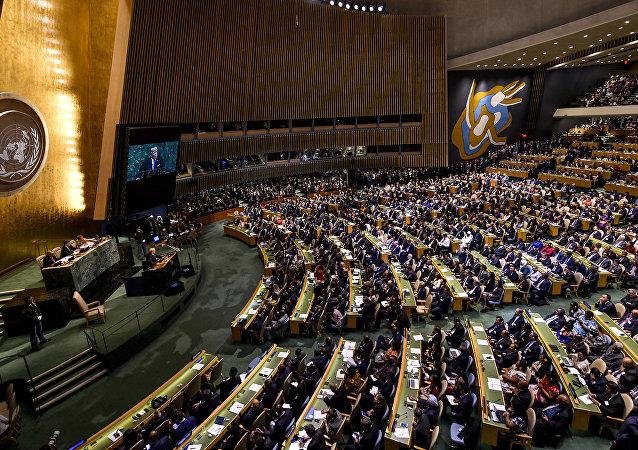 El presidente de EEUU, Donald Trump, en la Asamblea General de la ONU