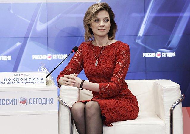 Natalia Poklónskaya, diputada de la Duma de Estado rusa