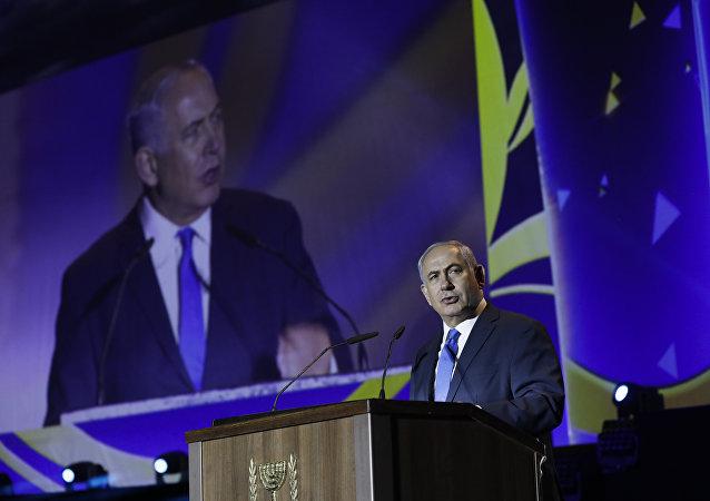 Benjamín Netanyahu, primer ministro de Israel (archivo)