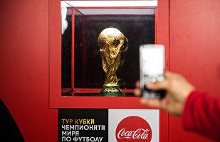 Símbolo de Copa Mundial de Fútbol de 2018
