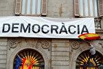 Situación en Barcelona, Cataluña