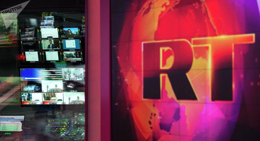 Logo de la cadena RT