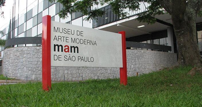 Museo de Arte Moderno de Sao Paulo (Mam)