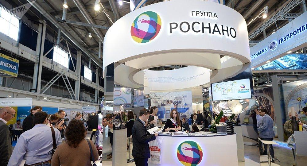 El estand del consorcio ruso Rusnano en la feria Innoprom-2017