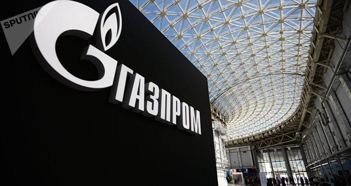 Logo de Gazprom (archivo)