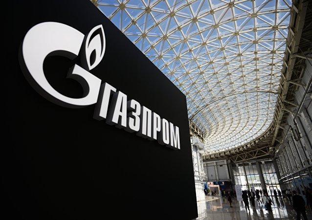 Logo de la compañía rusa Gazprom