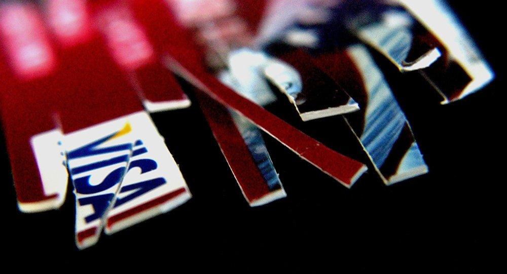 Una tarjeta de crédito cortada (imagen referencial)