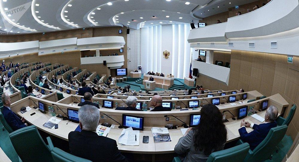 El Senado de Rusia (imagen referencial)