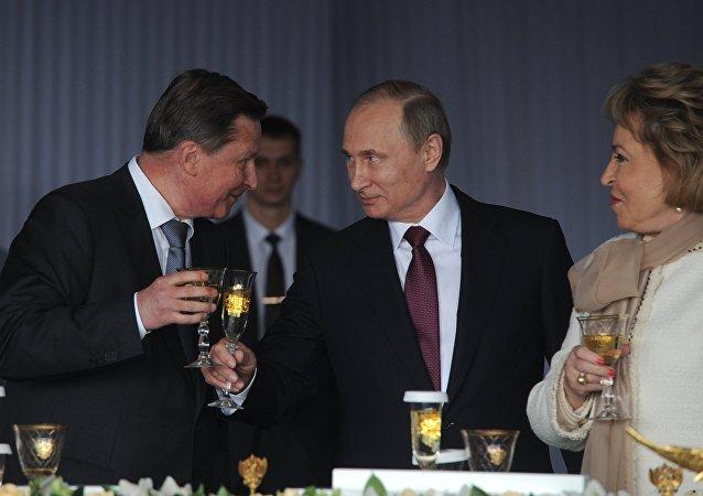 El presidente ruso Vladímir Putin festejando