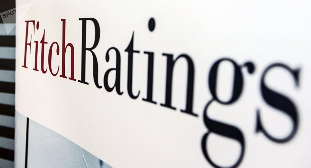 Logo de la agencia calificadora Fitch Ratings (archivo)