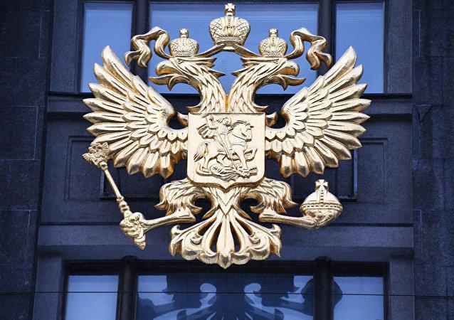 Águila bicéfala, escudo de Rusia (imagen referencial)
