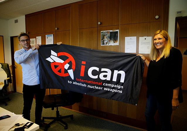 Miembros de ICAN