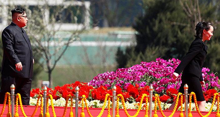 La hermana menor del líder norcoreano, Kim Yo-jong